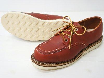画像2: RED WING(レッドウィング)Style No.8103 Work Oxford Moc-toe(ワークオックスフォード・モックトゥ)